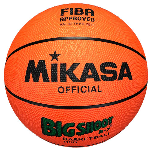 Mikasa 1150 basketbalová lopta