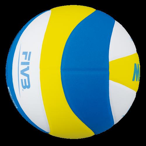 Mikasa SBV Youth  beach volejbalová lopta